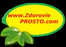 www.ZdoroviePROSTO.com